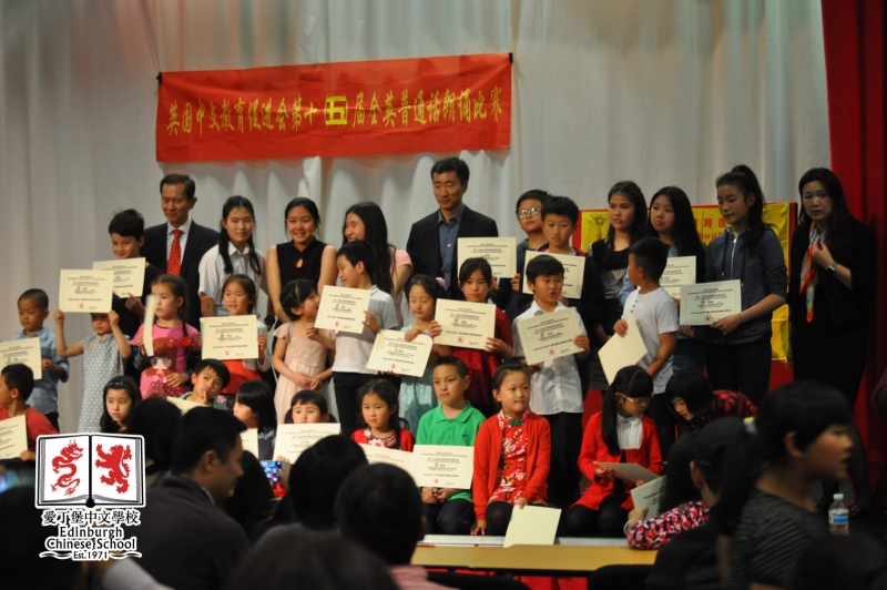 2016/17 Competition
