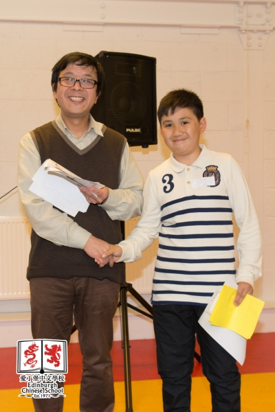 Third Prize Winners