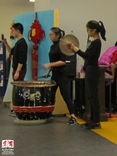 Music percussions for Lion dancing