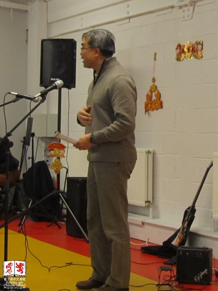 Dr Wayne Lam, Chairman of School