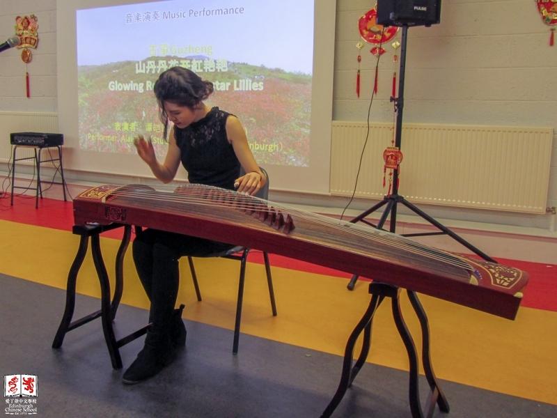 Guzheng performance