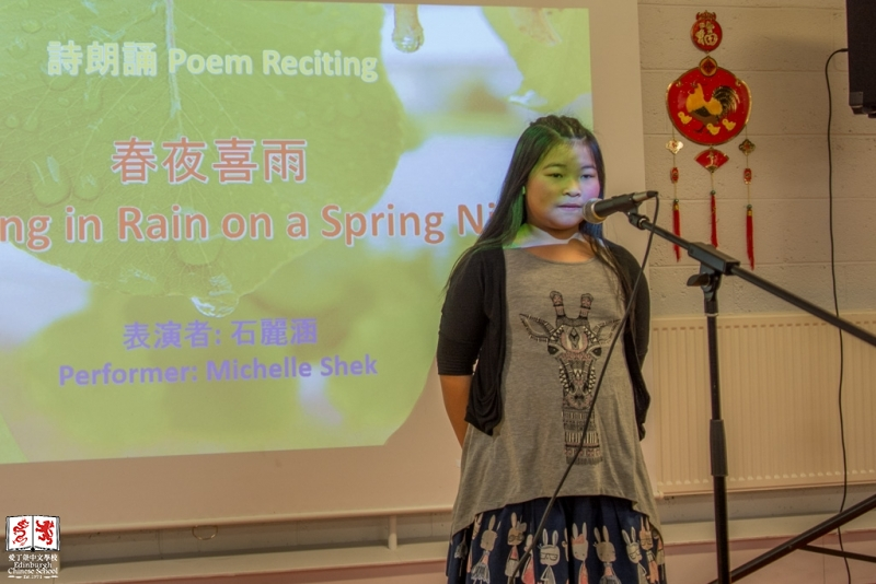 Poem recital