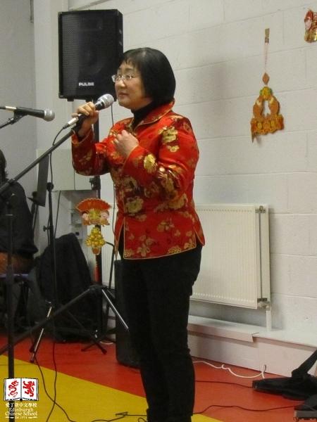 Singing Performance