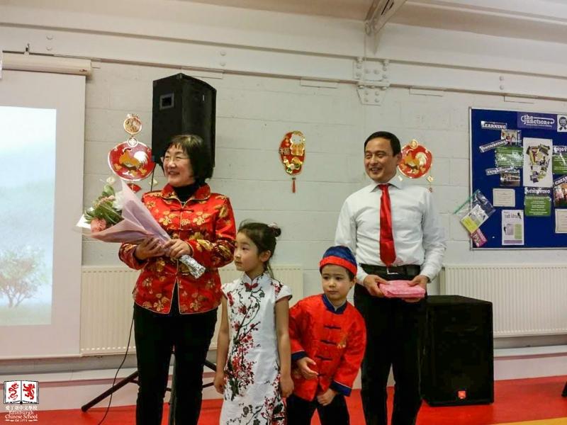 Flowers presented
