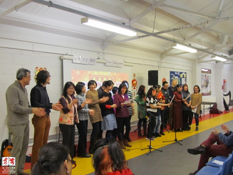 Staff and Teachers Choir