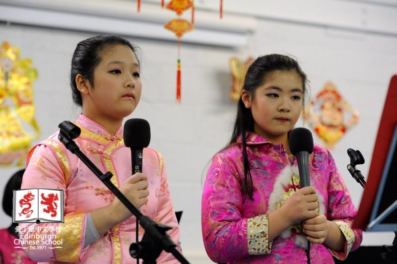 2011 Chinese New Year-11