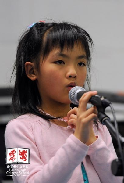 2011 Chinese New Year-26