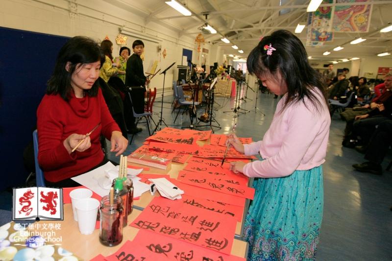 2011 Chinese New Year-6