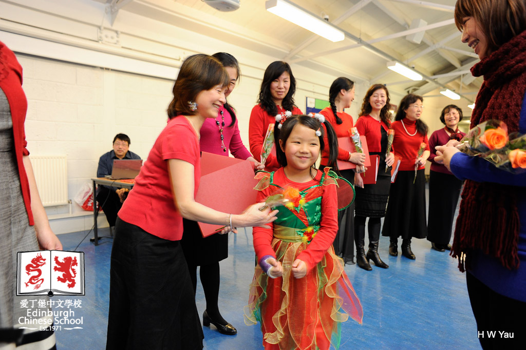Edinburgh Chinese Choir